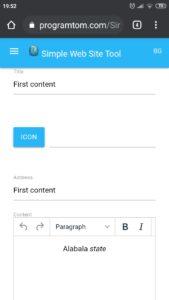 Create Simple Web Page